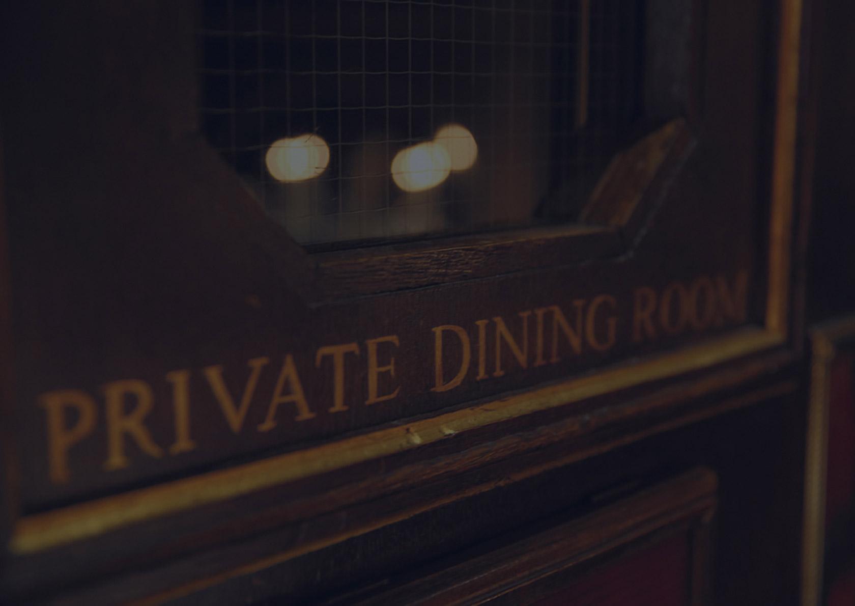 Privātā Istaba